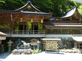 Kifine Jinga Shrine